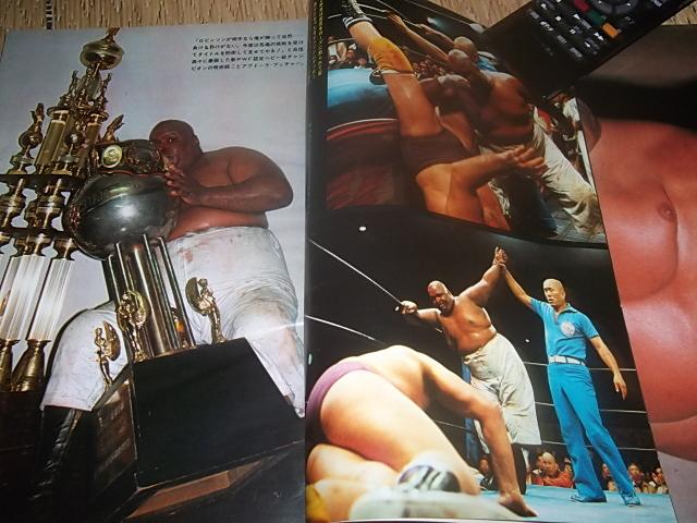 日刊スポーツ。月刊ゴング1978年12月号。プロレス。マスカラス。馬場。猪木_画像5