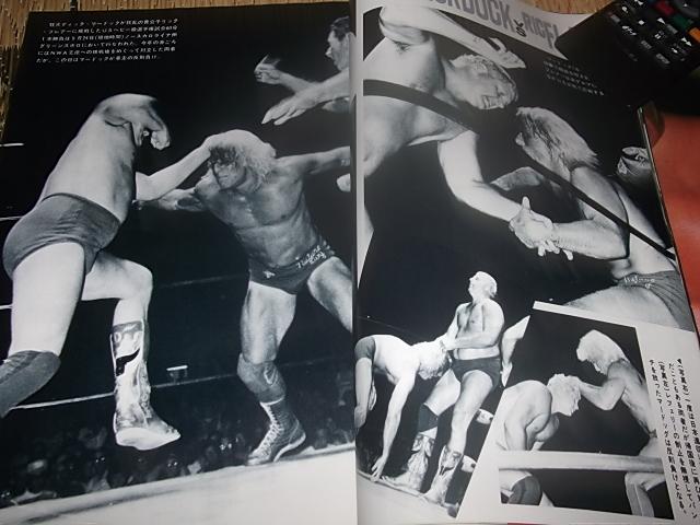 日刊スポーツ。月刊ゴング1978年12月号。プロレス。マスカラス。馬場。猪木_画像6