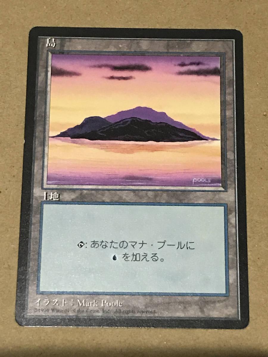 ◆4ED 島/Island (日/黒枠/Purple) 7枚まで_画像1