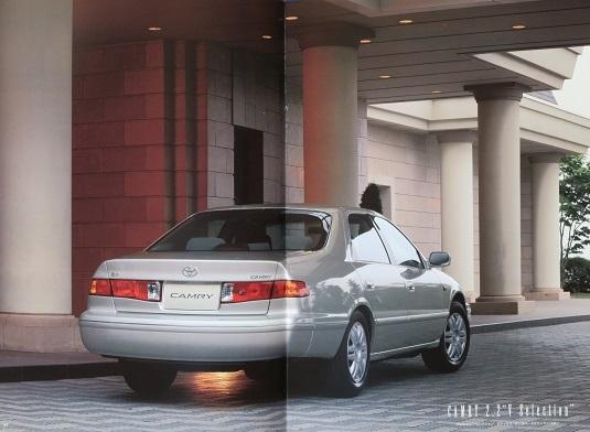 1676弾 1990年代 絶版・旧車カタログ 「6代目カムリ&プログレ(用品パンフ含3点セット) 計2部」+オマケ_画像3