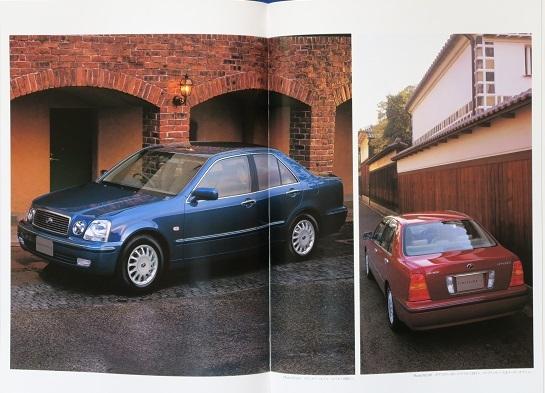 1676弾 1990年代 絶版・旧車カタログ 「6代目カムリ&プログレ(用品パンフ含3点セット) 計2部」+オマケ_画像7
