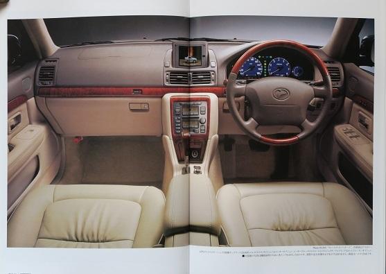 1676弾 1990年代 絶版・旧車カタログ 「6代目カムリ&プログレ(用品パンフ含3点セット) 計2部」+オマケ_画像8