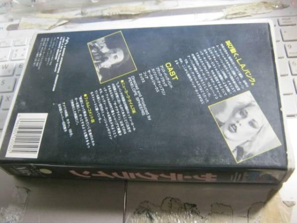 ザ・デクライン(THE DECLINE) 国内VHS ALICE BAG BAND BLACK FLAG CATHOLIC DISCIPLINE CIRCLE JERKS FEAR GERMS X L.A.パンク・ライブ!_画像3
