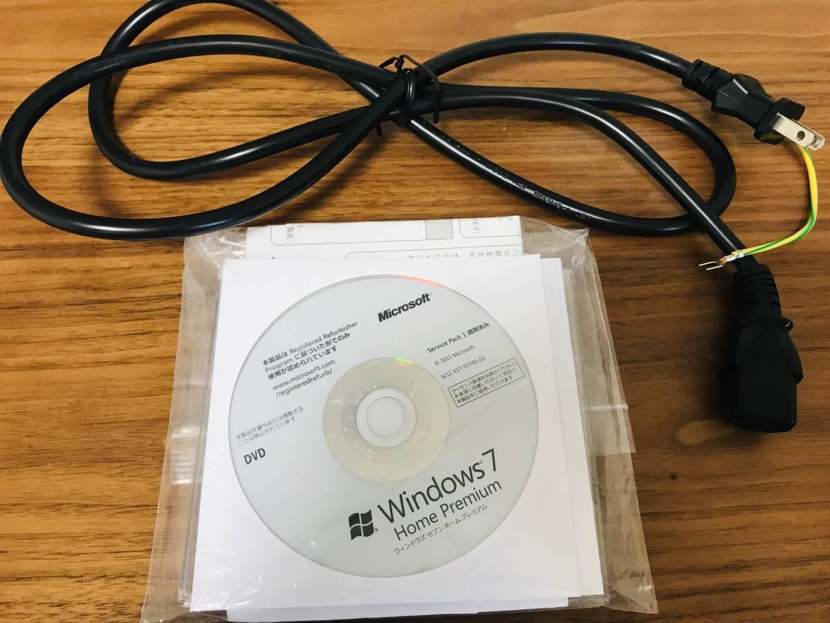 ★自作PC i5-4460/win10/GTX960/SSD120GB/HDD1T×2枚/4GB×2枚★_画像9