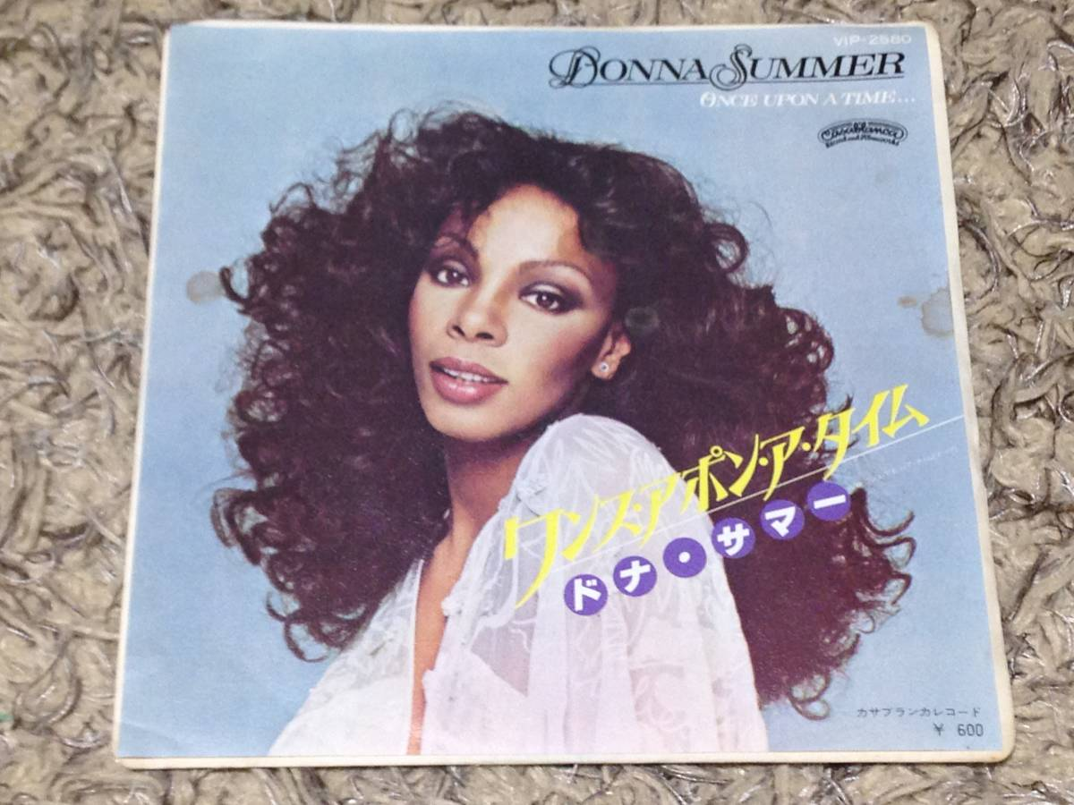 Donna Summer - Once Upon A Time_画像1