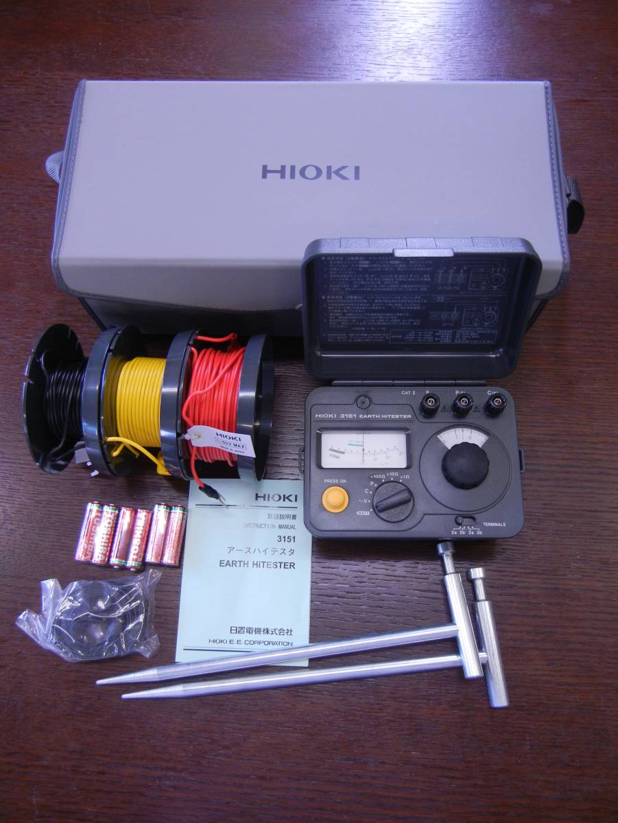 7 Earth Hi Tester Hioki 3151