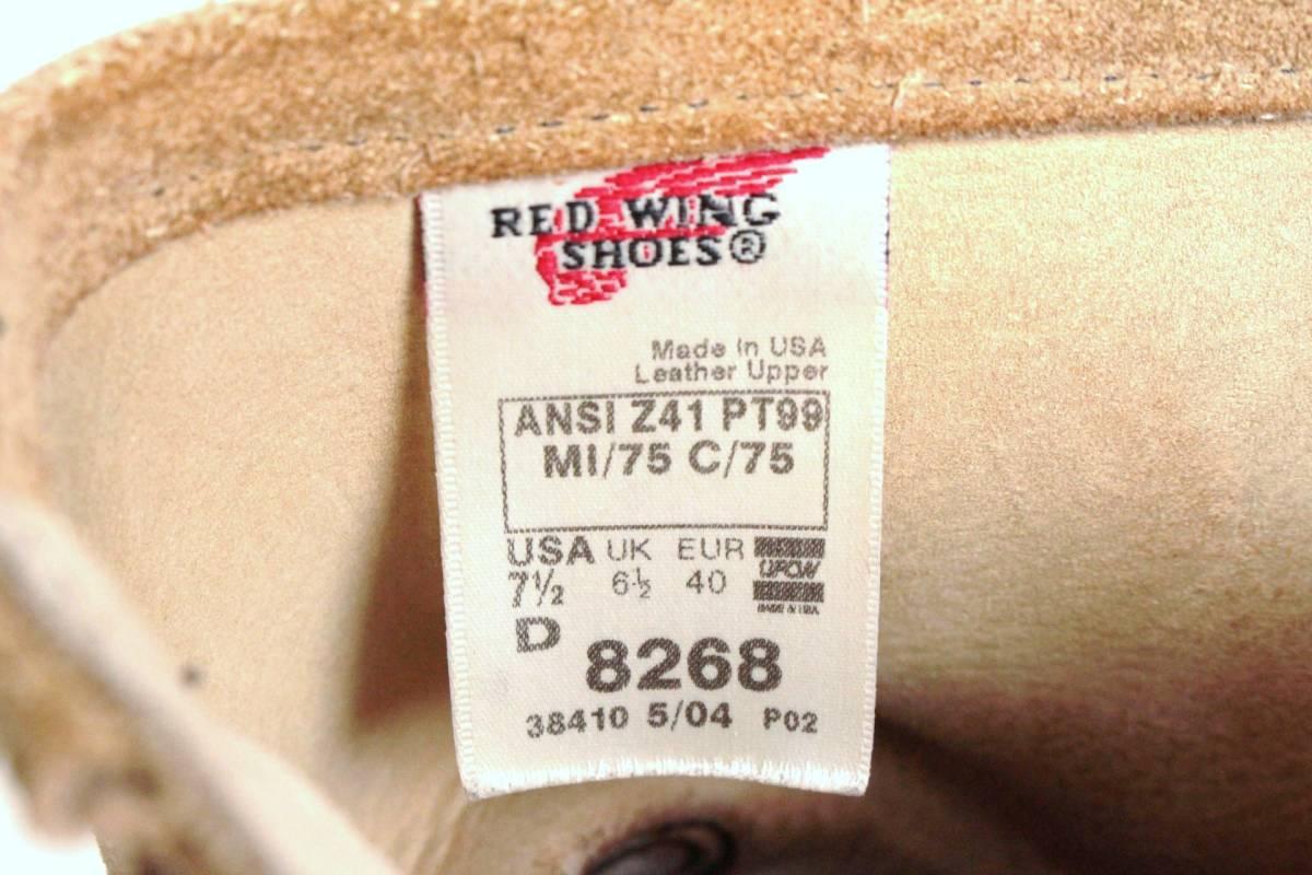 PT99 レッドウイング 8268 スエード エンジニアブーツ 7.5D 25.5cm ラフアウト REDWING_画像5