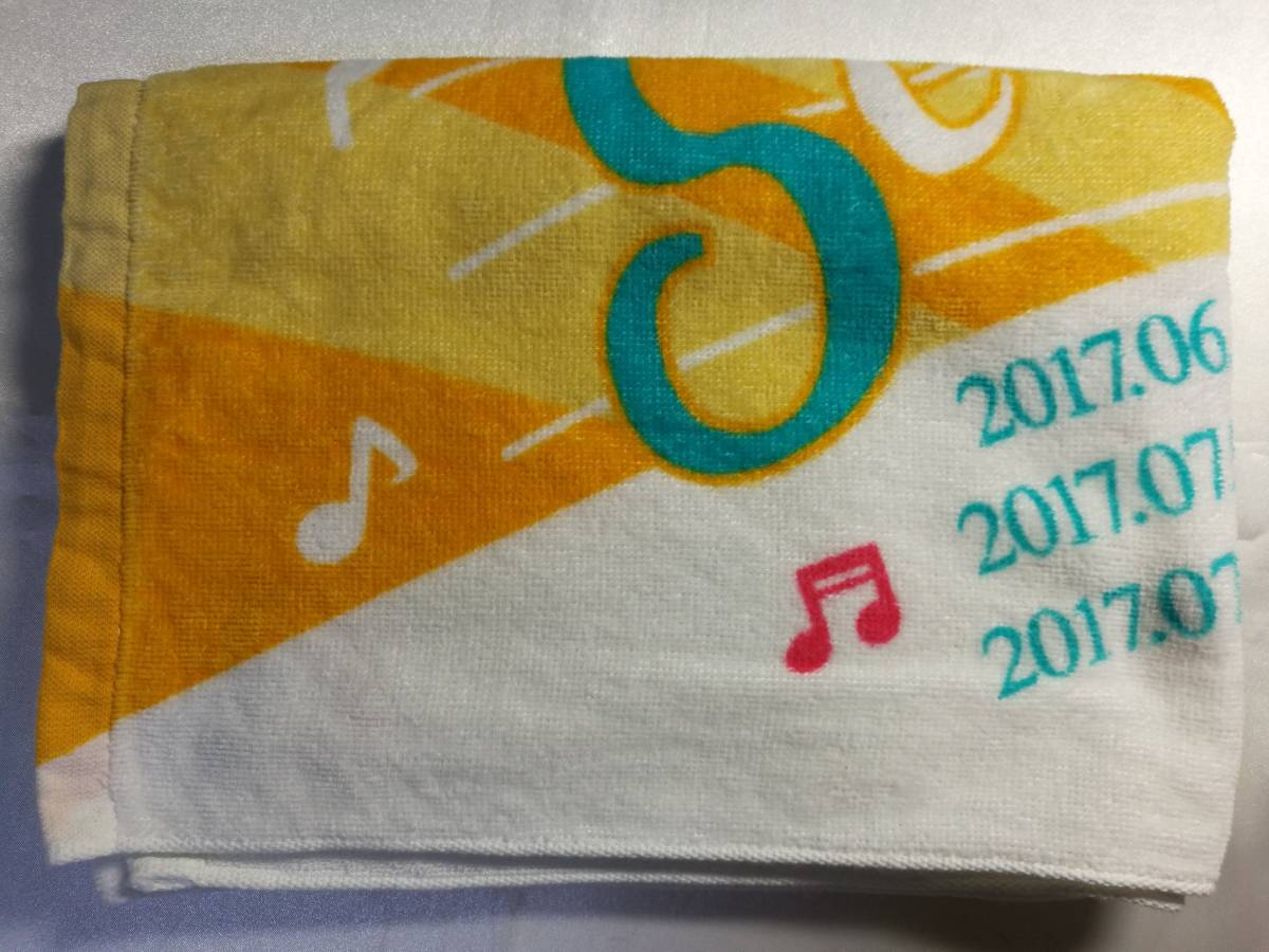 【中古品】 アイドルマスター シンデレラガールズ 公式タオル(静岡/幕張/福岡Ver.) CINDERELLA GIRLS 5thLIVE TOUR Serendipity Parade!!!_画像1
