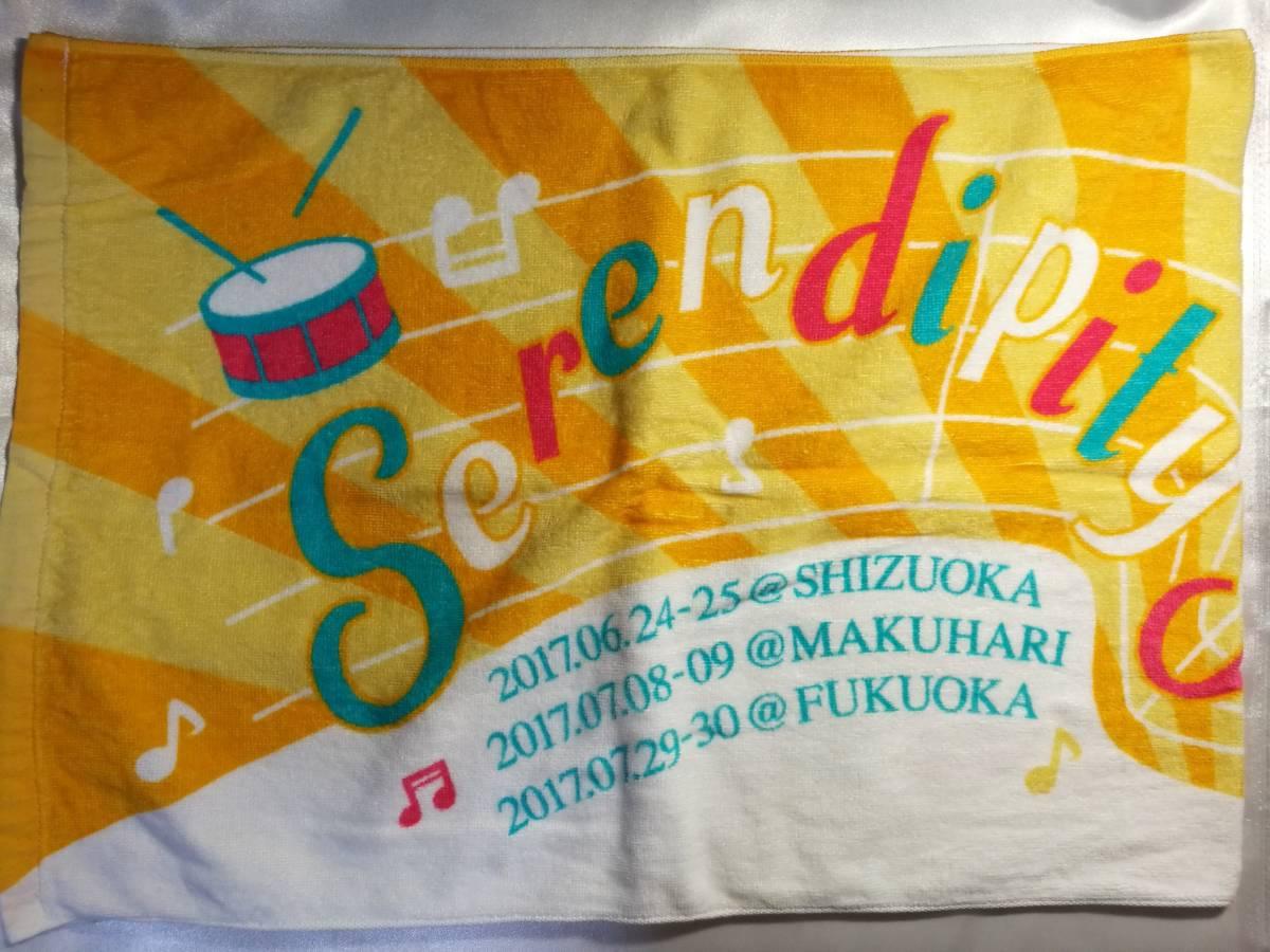 【中古品】 アイドルマスター シンデレラガールズ 公式タオル(静岡/幕張/福岡Ver.) CINDERELLA GIRLS 5thLIVE TOUR Serendipity Parade!!!_画像2
