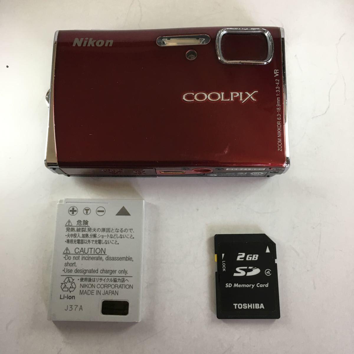 Nikon COOLPIX S51(動作確認済み)(並品)