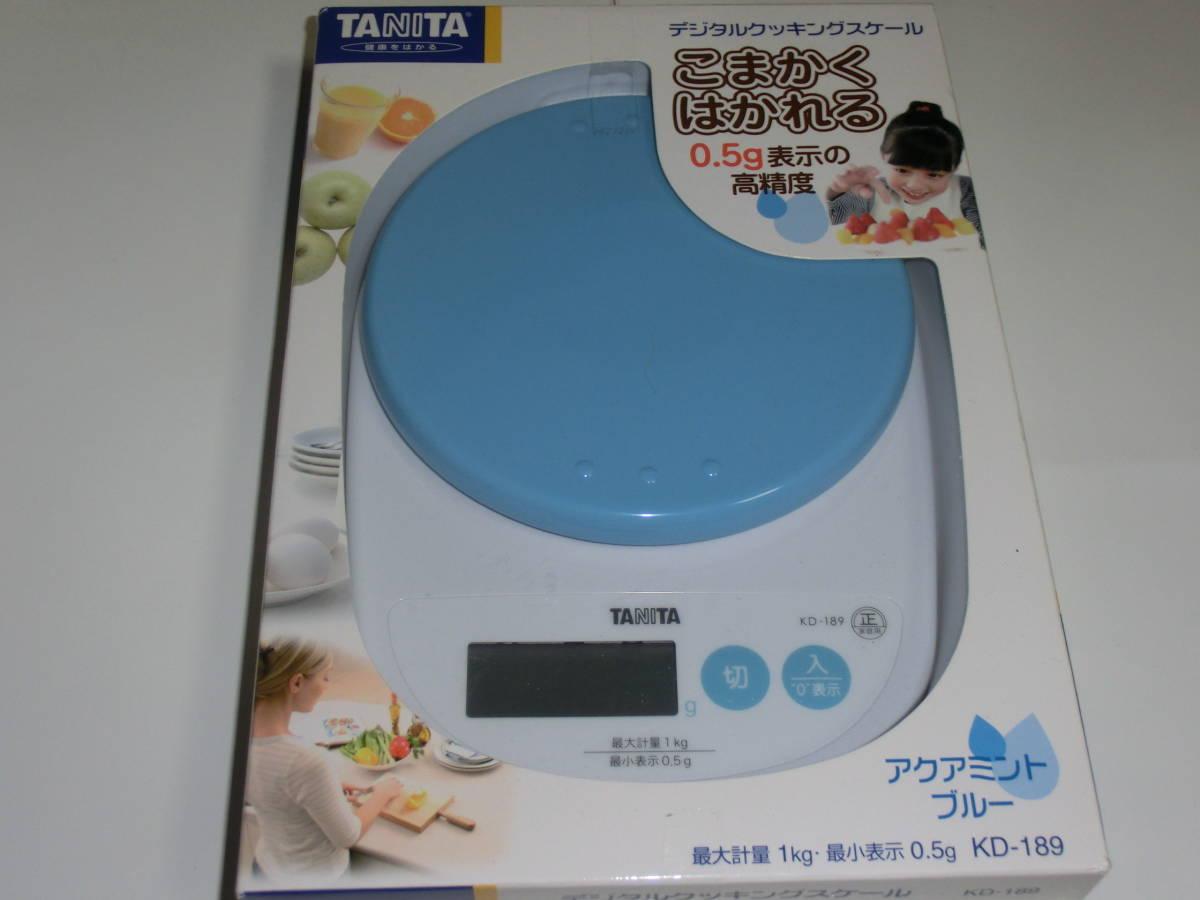♪新品 タニタ デジタルクッキングスケール 1kg(0.5g単位) アクアミントブルー KD-189♪計量器 計り