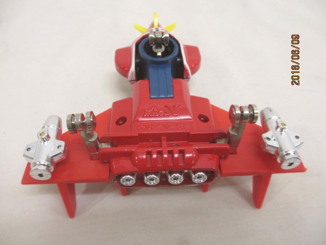 ● ポピー製 当時物 超合金 超電磁マシーン ボルテスV ボルトクルーザー 【日本製・箱付・中古品】 ●_画像8