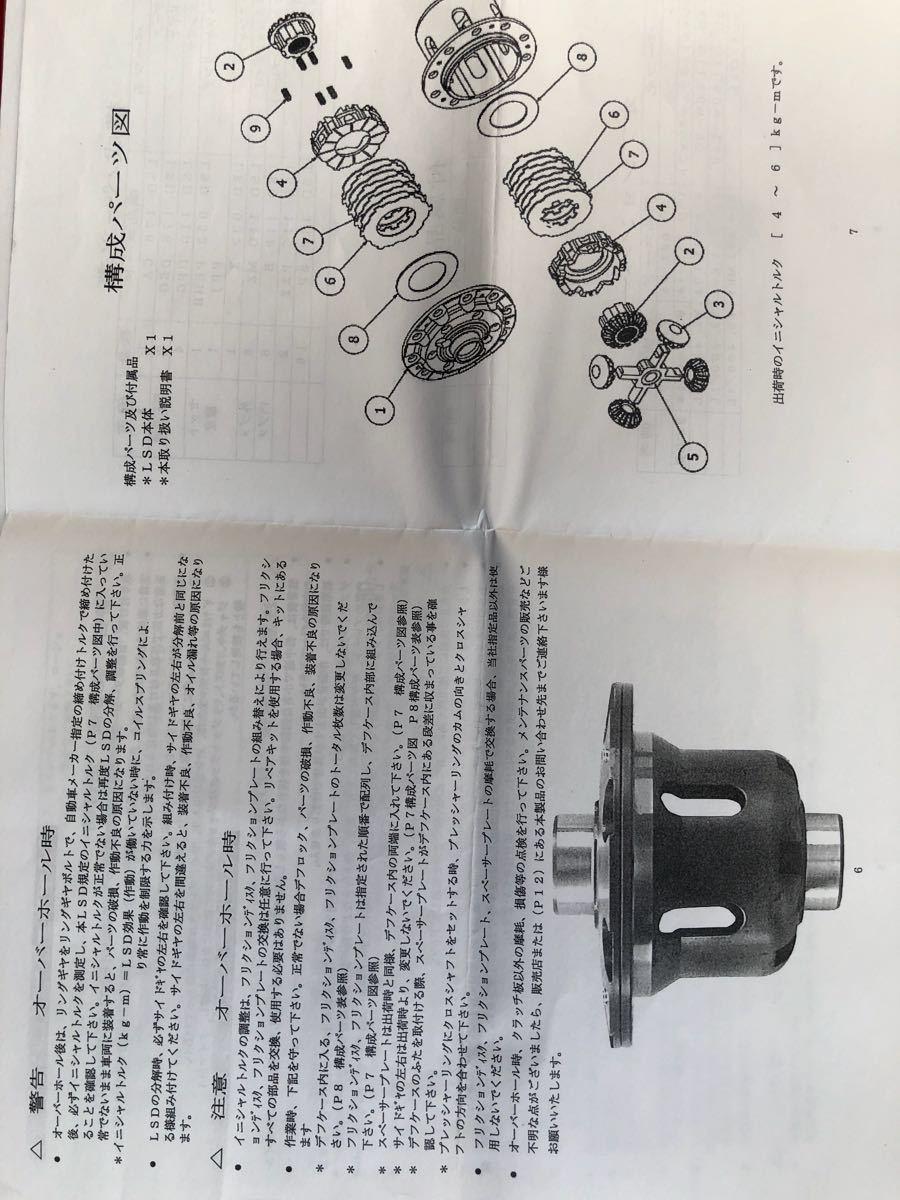 カプチーノ LSD クスコ type RS _画像7