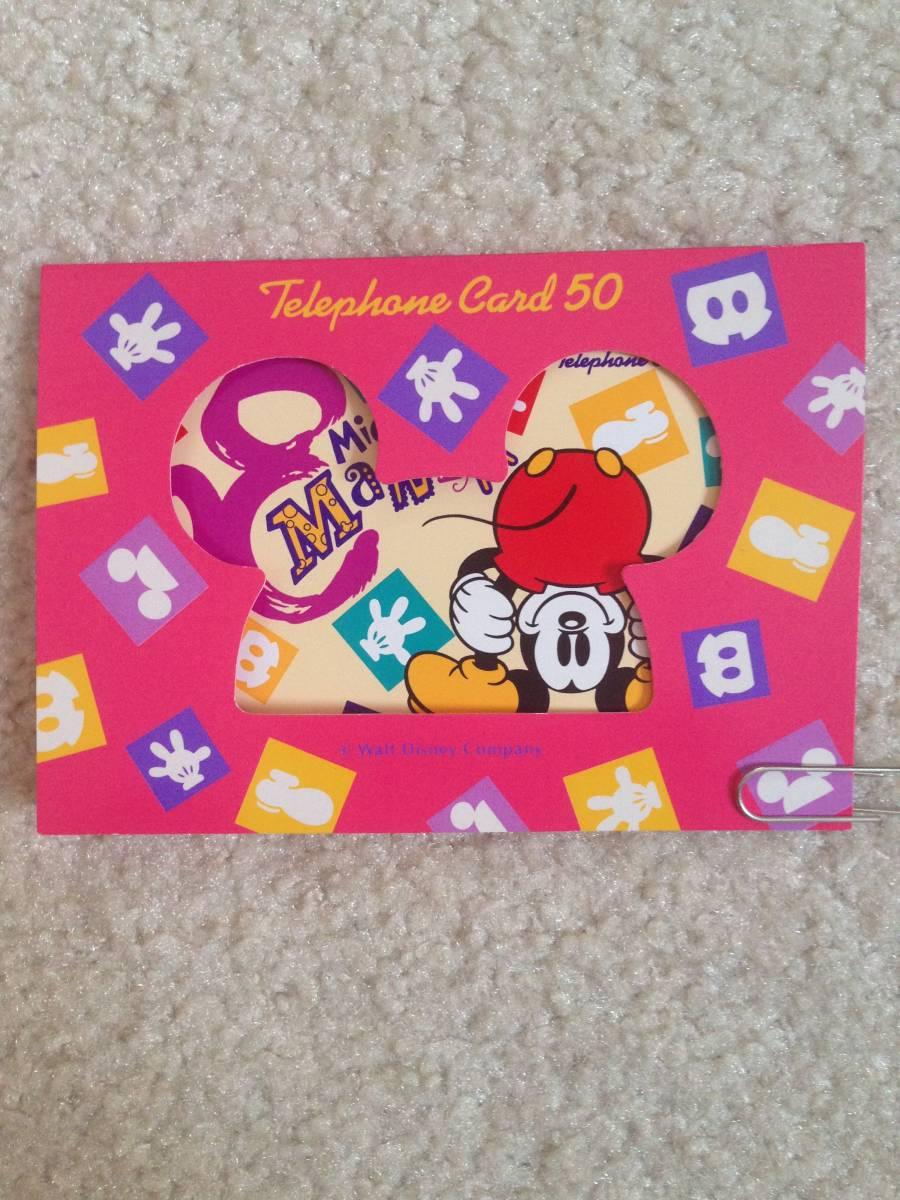 未使用・美品☆ TDL 東京ディズニーランド テレカ テレホンカード ミッキー Mickey ディズニーリゾート Disney Resort 90年代 2_画像2
