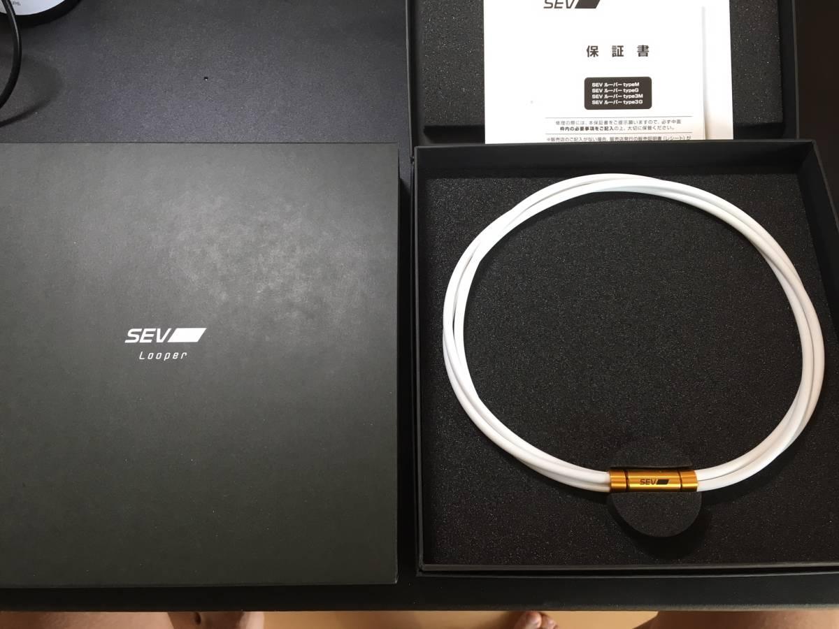 SEVルーパーtype3G ホワイト 46cm 新品