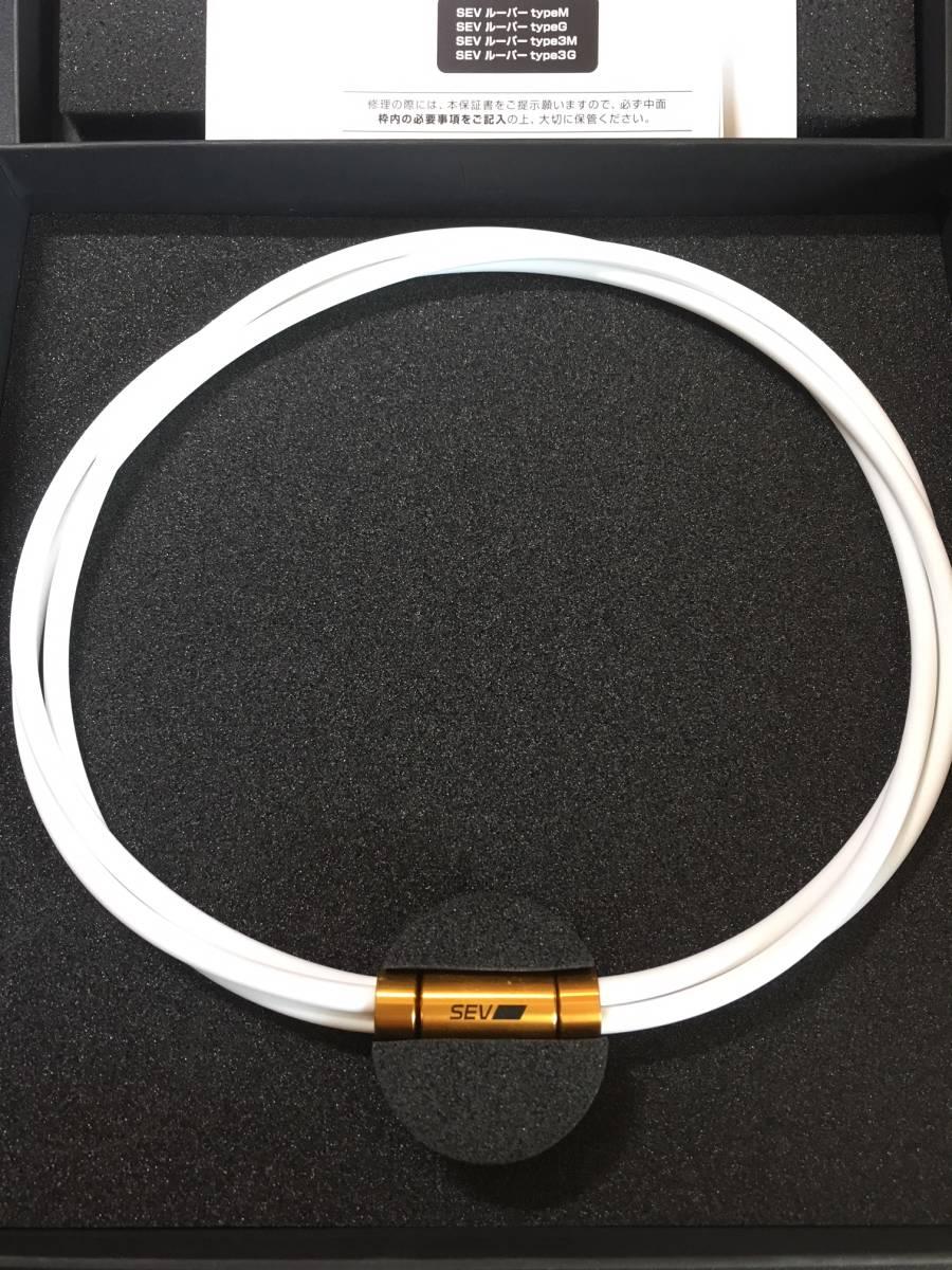 SEVルーパーtype3G ホワイト 46cm 新品_画像2