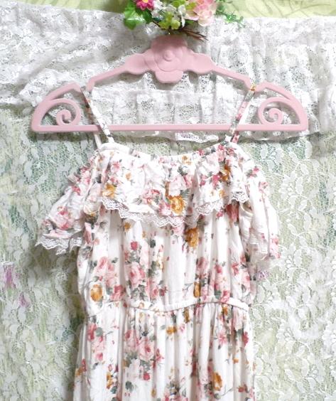 白ホワイト花柄キャミソールフリルロングスカートマキシワンピースネグリジェ White flower camisole frill skirt maxi onepiece negligee_画像7