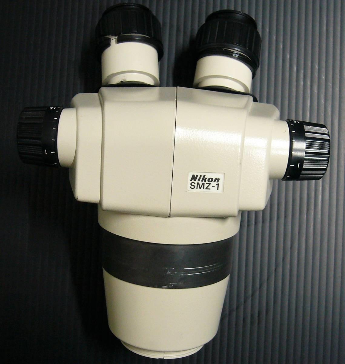 ニコン顕微鏡 SMZ-1 ジャンク