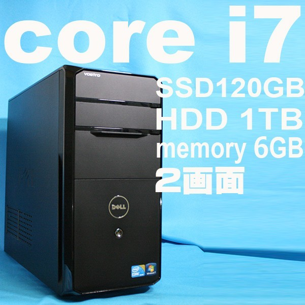 激速 SSD 120GB core i7 office 6GB 2画面 HDD 1TB win10 PC dell パソコン 1216