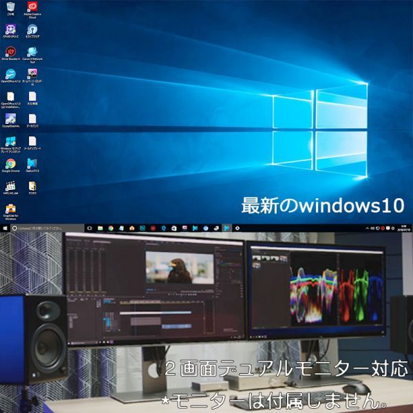 激速 SSD 120GB core i7 office 6GB 2画面 HDD 1TB win10 PC dell パソコン 1216_画像6