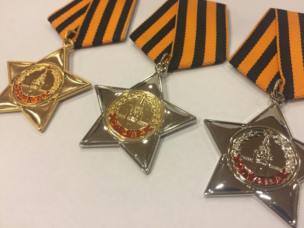 栄誉勲章 1級 2級 3級 ソ連軍 ソ...