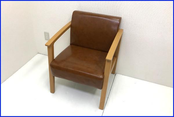 美品 プロシード PROCEED【ロンジー】一人掛けソファ 1P チェア 椅子 店舗用 1脚 残12脚
