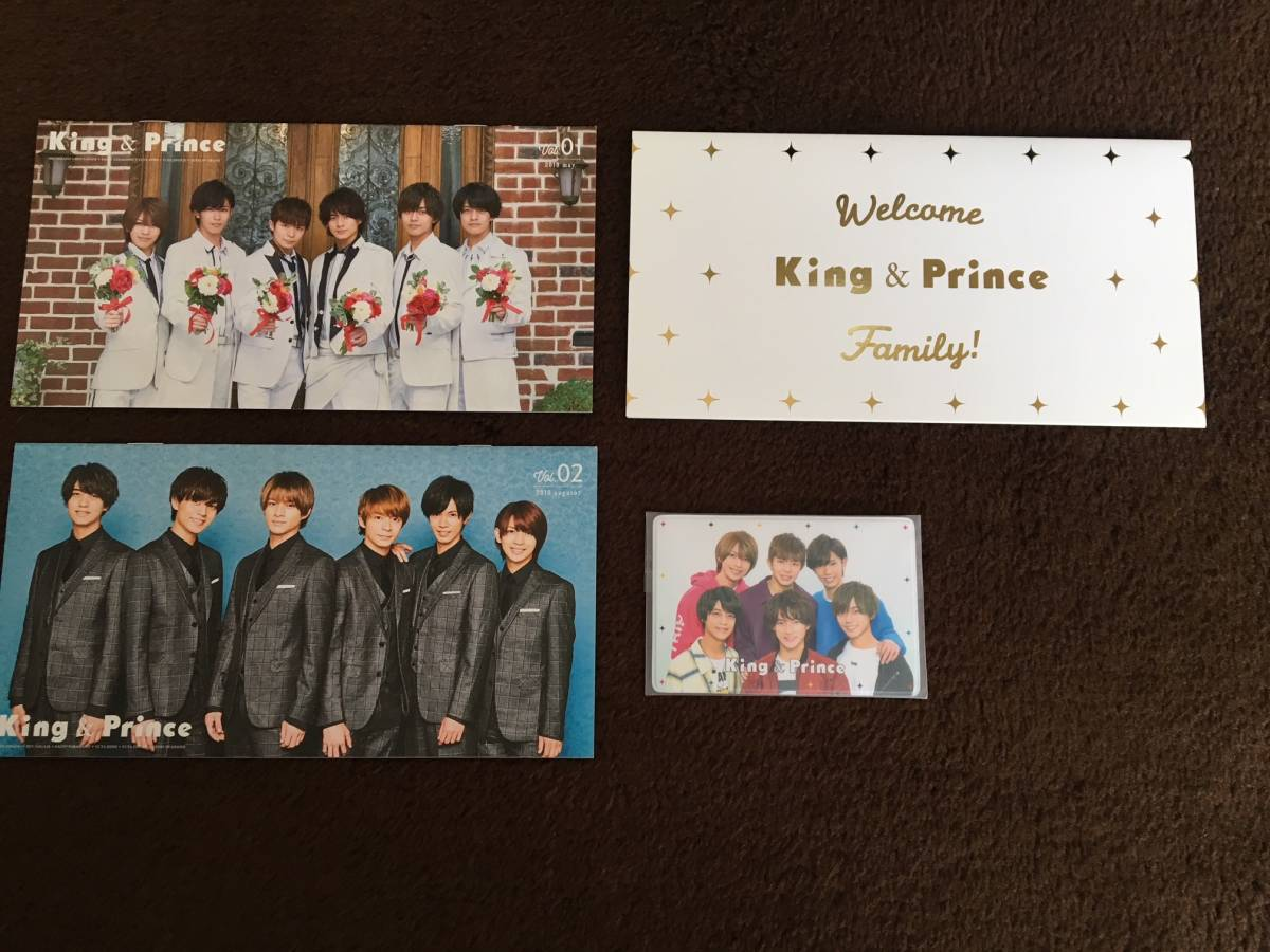 キンプリ キングアンドプリンス Vol.01 Vol.02 サンユーカード カードケース 4点セット キングプリンス ラスト商品