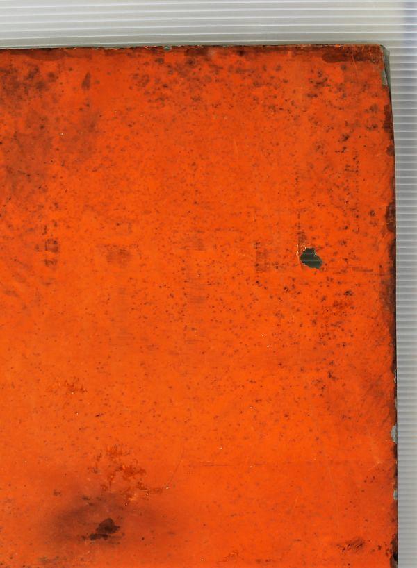 B-678 鏡 アサヒビール リボンシトロン 41×30×0.7センチ 大日本麦酒 右横書き 戦前 古玩 蔵出 ジャンク_画像6