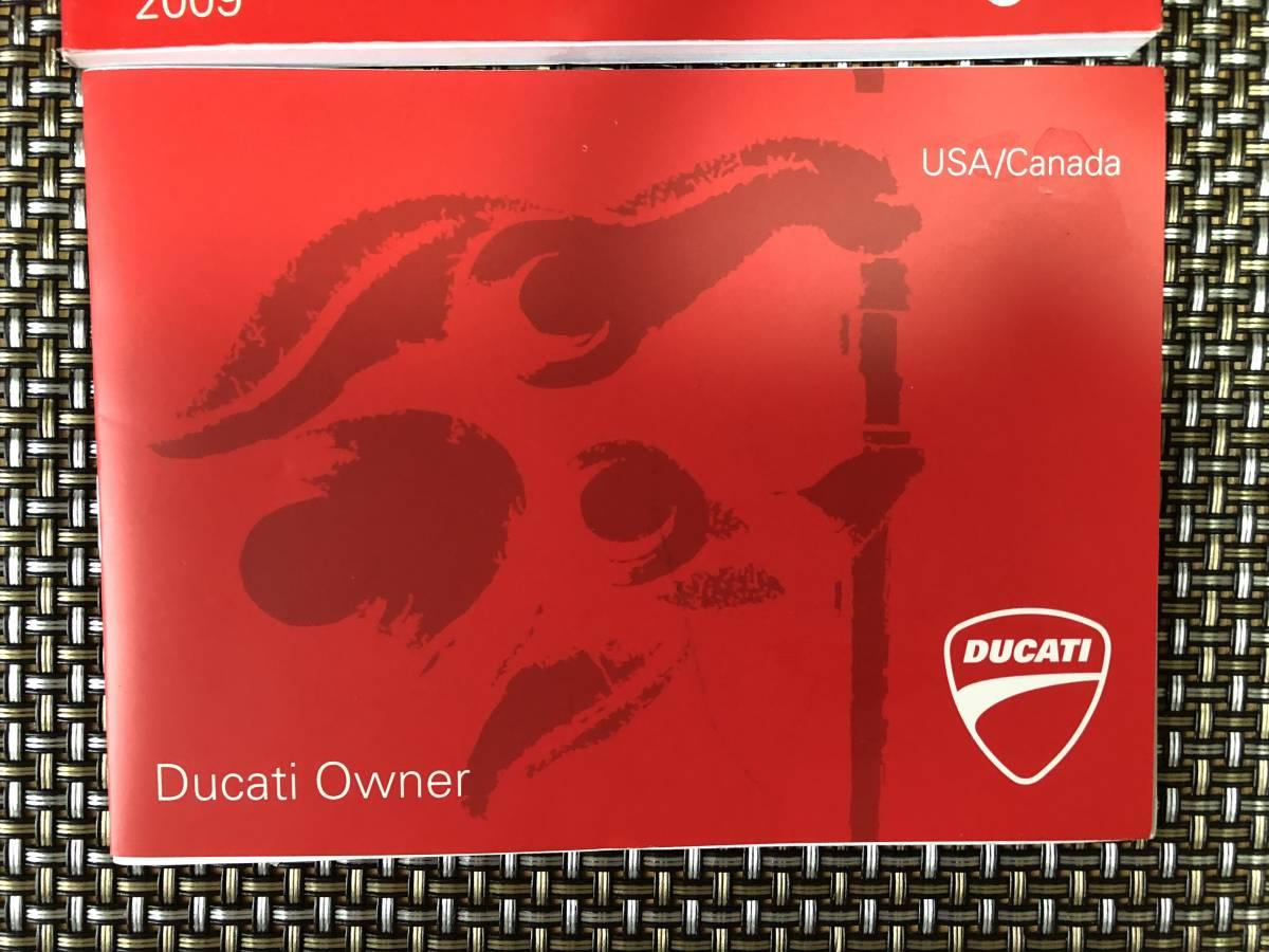 ducati 1198 owners manual