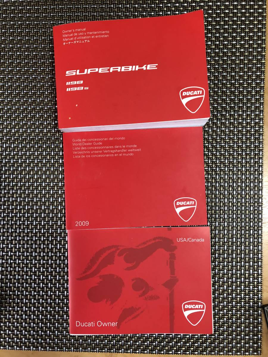 Ducati 1198S 1198 owner's manual world deale guide Ducati owner USA Canada  3 pcs. set
