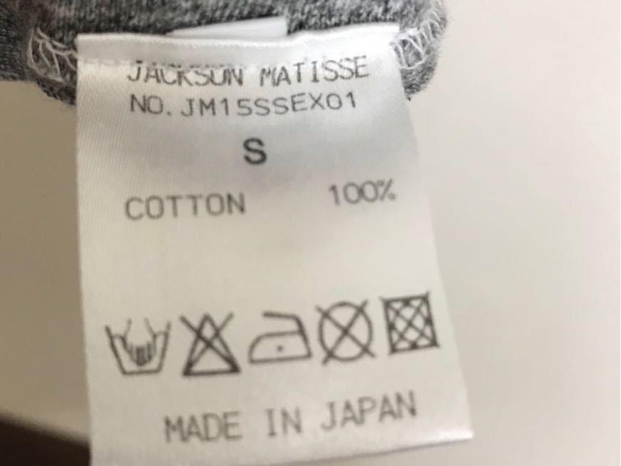 美品 JACKOSN MATISSE ジャクソンマティス スマイル Tシャツ 霜降りグレー サイズS_画像5