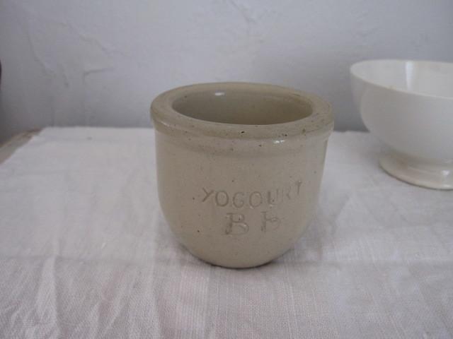 レア フランスアンティーク・ヴィンテージ 陶器のヨーグルトポットBB yogourt//アンティークカップ、ボトル