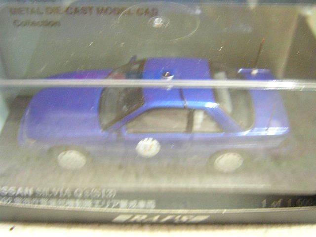 1 43Rai S Nissan Silvia Qs S13 1992 Metropolitan Police Department Riot Area