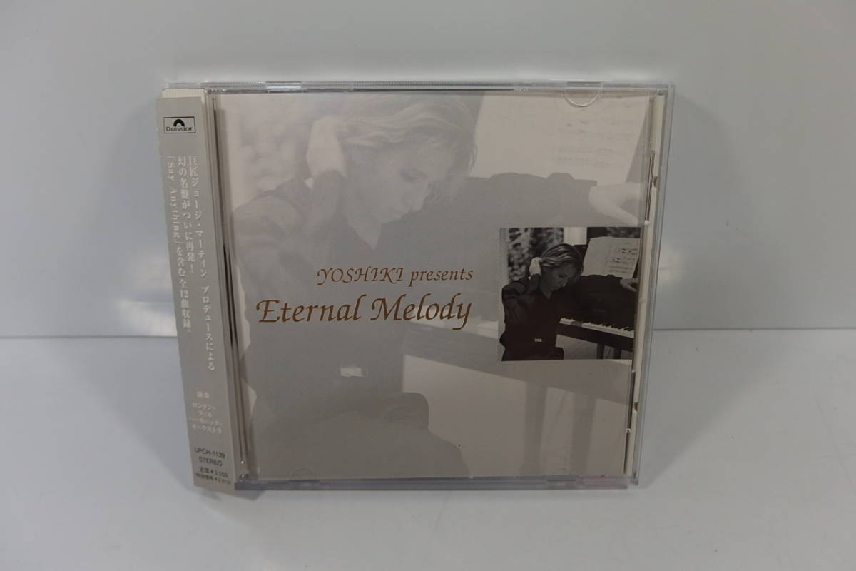 1d214d9e89d2b ◇CD YOSHIKI(X JAPAN) YOSHIKI presents Eternal Melody エターナルメロディ 盤面美品