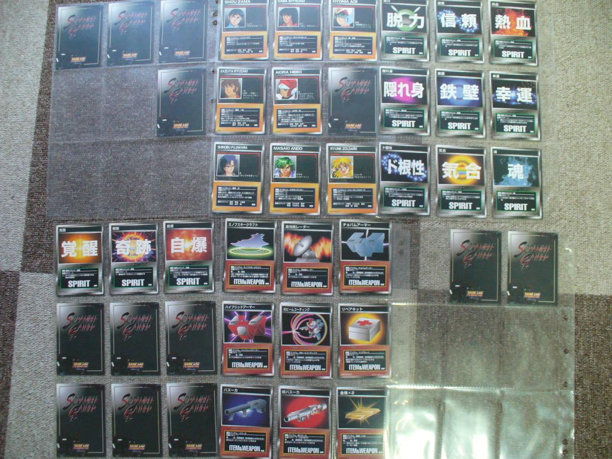 スーパーロボット大戦 スクランブルギャザー リニューアルヴァージョン RV版 1枚抜け カード トレカ_画像4