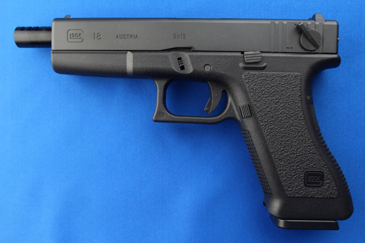 Glock 18c Airsoft Gas Blowback
