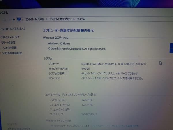 超高速 Core i7 【新品】360G SSD【超快速仕様☆Windows10】NEC LL750/E PC-LL750ES6W メモリ8G BD-RE Office 高音質YAMAHA音源 1円~_画像8