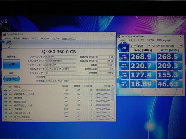 超高速 Core i7 【新品】360G SSD【超快速仕様☆Windows10】NEC LL750/E PC-LL750ES6W メモリ8G BD-RE Office 高音質YAMAHA音源 1円~_画像7