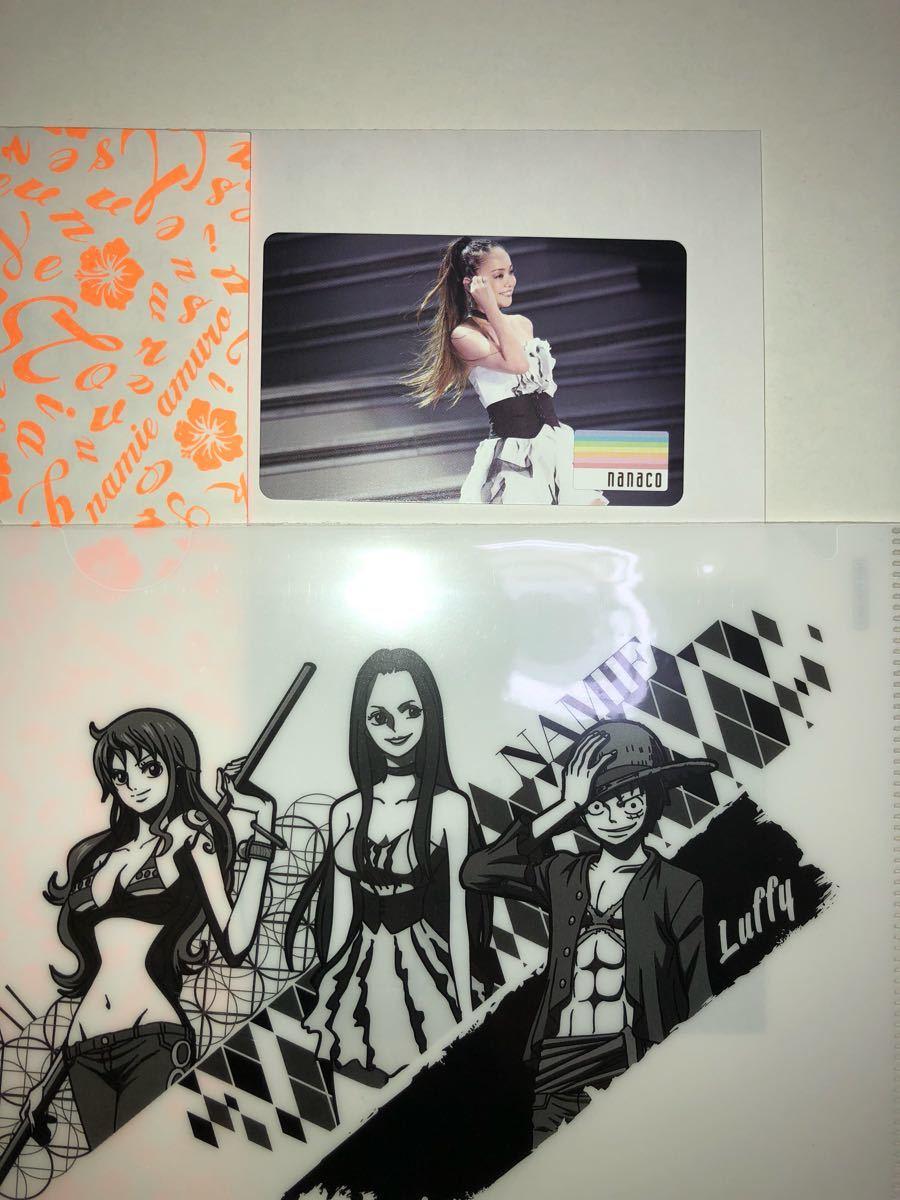 安室奈美恵 nanacoカード finally おまけ付き クリアファイル 2枚 nanaco セブンネット限定 ワンピース 新品 ナナコカード 送料無料
