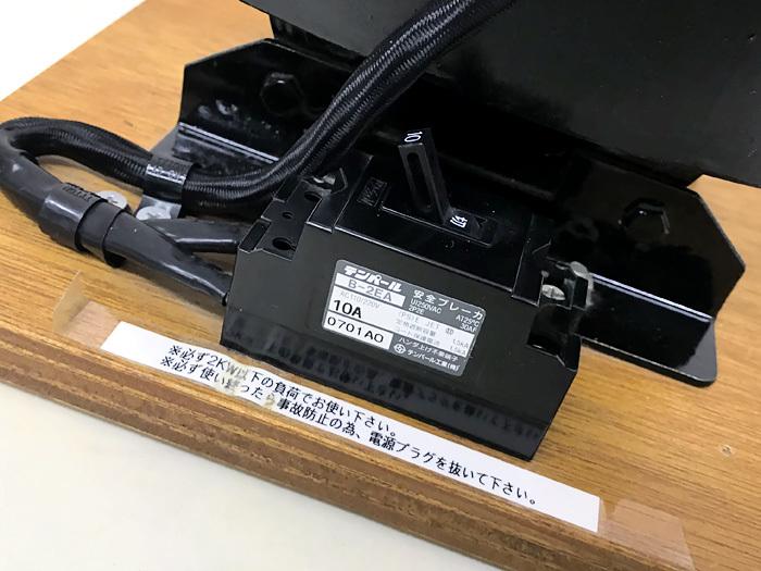 ▲オヤイデ電気 CS-2000TT 200V-100V ステップダウントランス▲_画像2