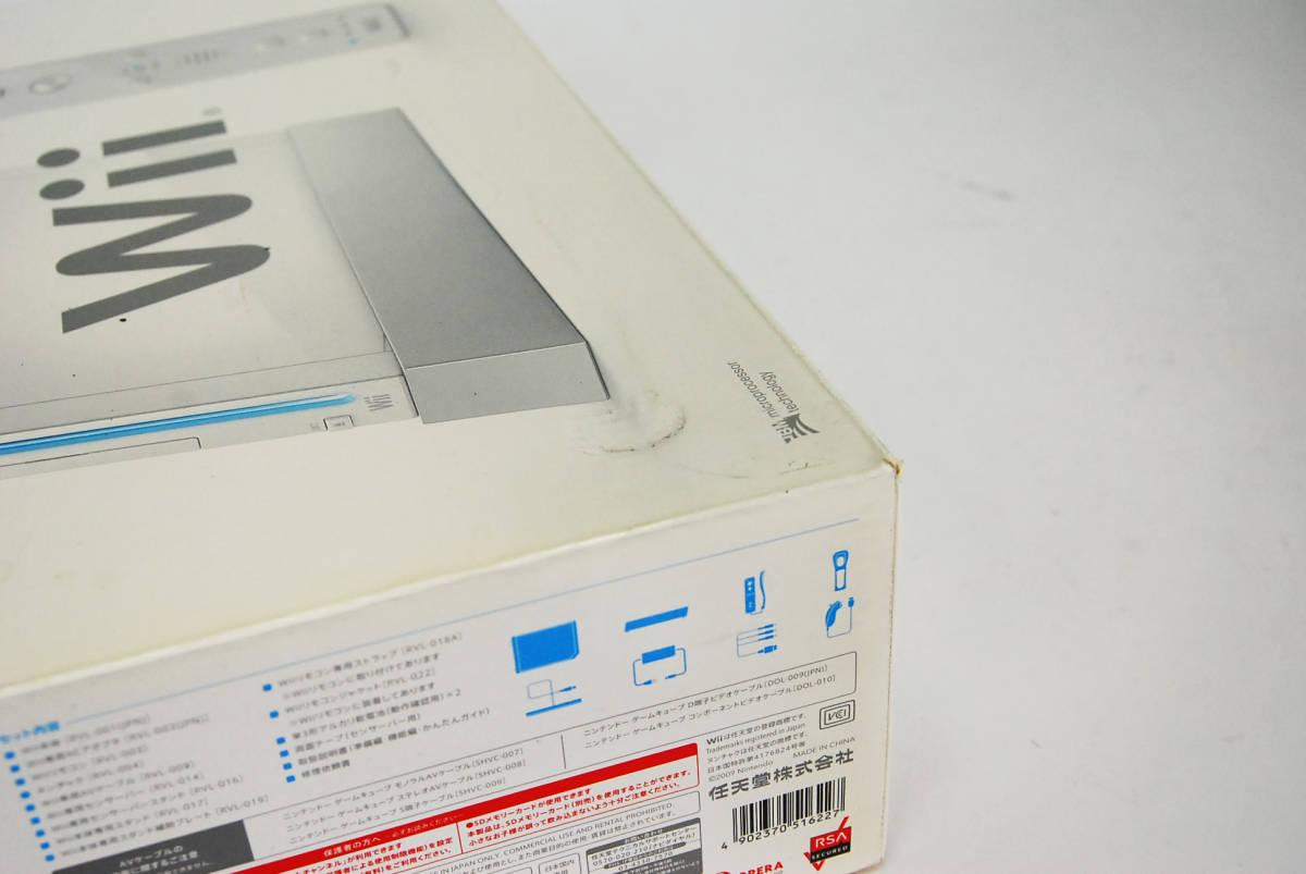 任天堂 Wii ホワイト 本体 新品_画像2