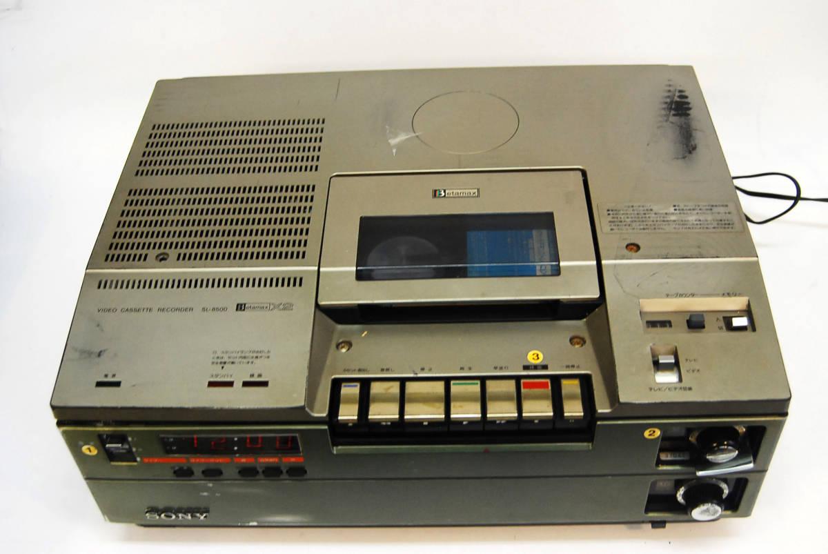 SONY/ソニー ビデオカセットレコーダー SL-8500 ジャンク _画像3