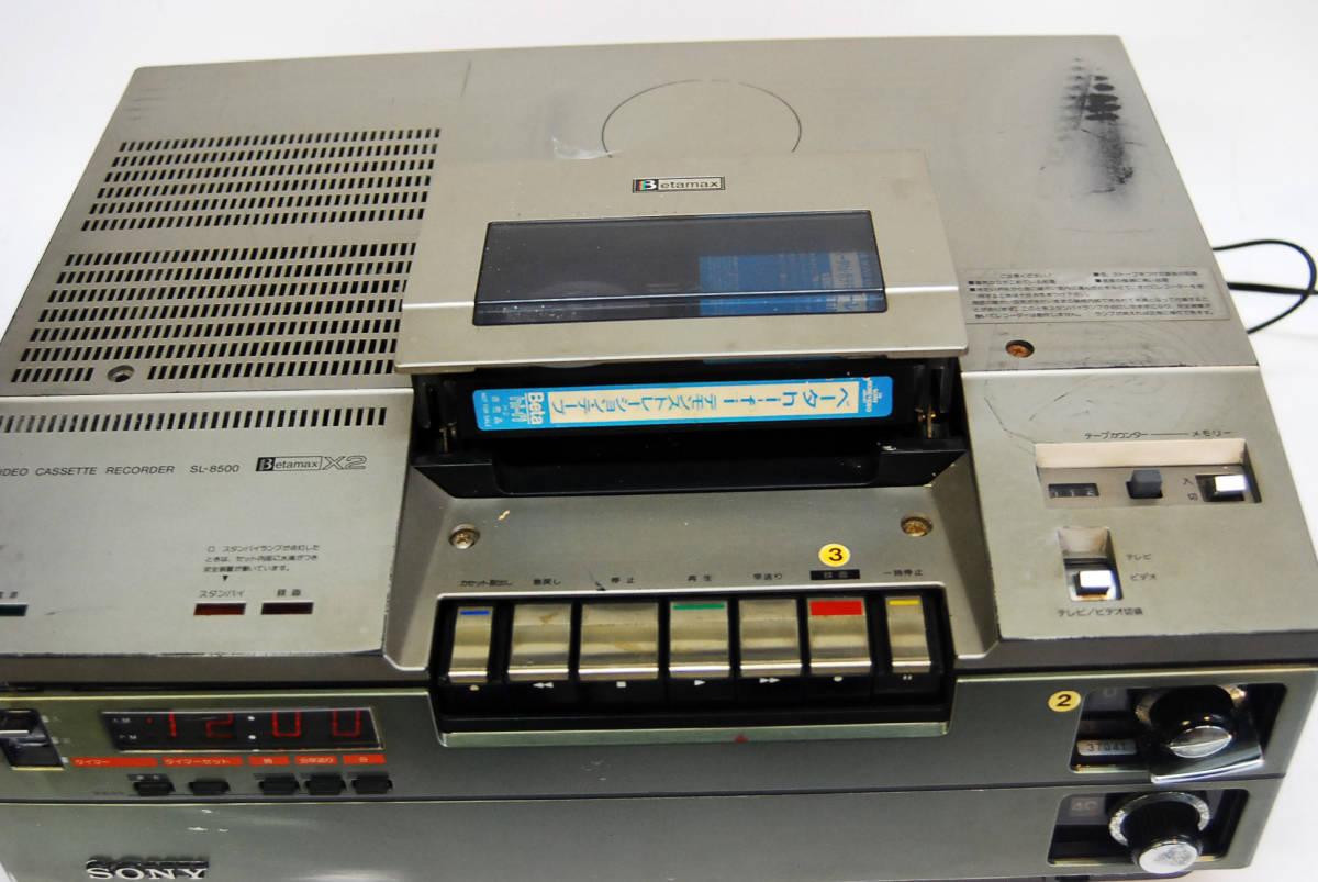 SONY/ソニー ビデオカセットレコーダー SL-8500 ジャンク _画像5
