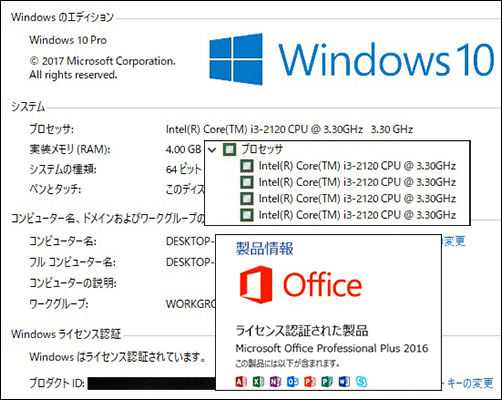 快速_最新Win10Pro_64★i3-3.30GHz/4G/500GB/DVDマルチ/2画面/VGA/DVI/HDMI/Office2016 他/ThinkCentre Edge71_画像6