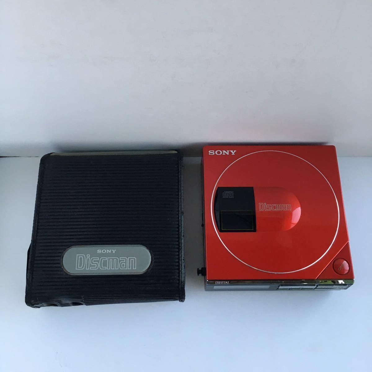 SONY/ソニー Discman/ディスクマン D-50Mk2/D-50MkII/赤色 CDプレーヤー/キャリングケー