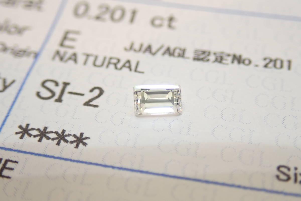 ■ダイヤモンド 0.201ct E SI-2 中央宝石研究所 ソーティング RCT■ダイヤ ルース■クリックポスト送料無料サービスだよ■_画像2
