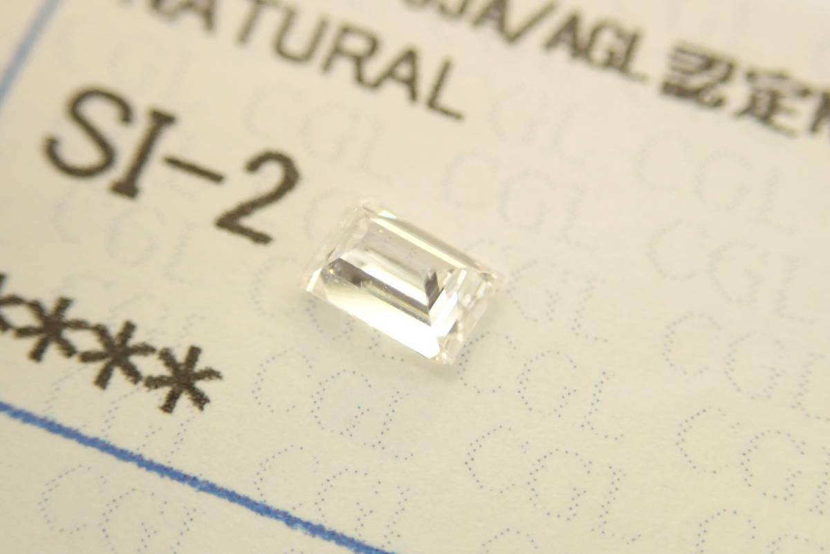 ■ダイヤモンド 0.201ct E SI-2 中央宝石研究所 ソーティング RCT■ダイヤ ルース■クリックポスト送料無料サービスだよ■_画像3