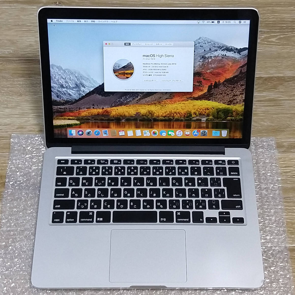 MacBook Pro Late 2013 Retina 13インチ A1502★送料無料★office付