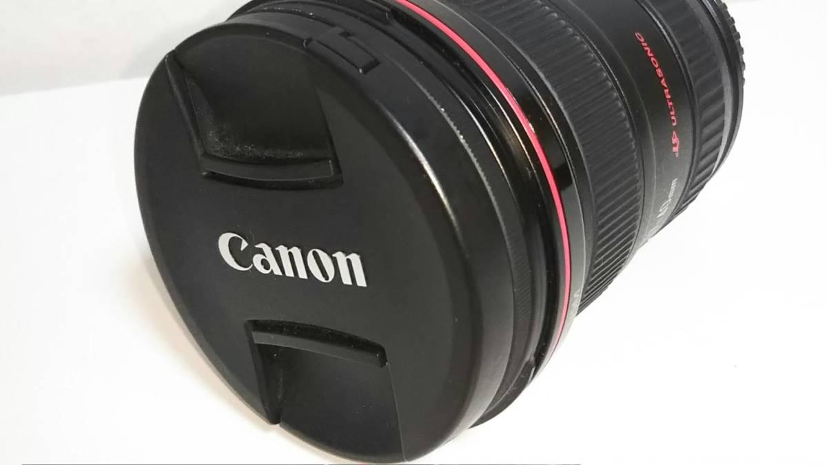 canon ef 17 40 f4l usmの値段と価格推移は 54件の売買情報を集計した