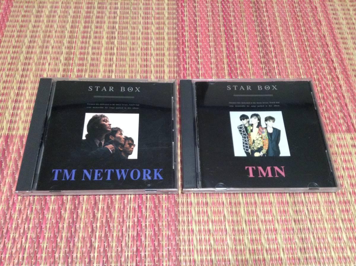 ◇ TM NETWORK TMN STAR BOX 2作品セット CD キズ多め スリーブなし 歌詞カードなし ベスト アルバム 小室哲哉 宇都宮隆 木根尚登 即決_画像1